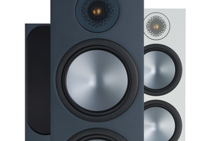 Monitor Audio Bronze 500 | 50 | C150 - zestaw kolumn do kina domowego 5.0